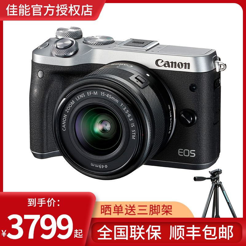 Canon / Canon EOS M6 micro single camera ef-m 15-45mm set