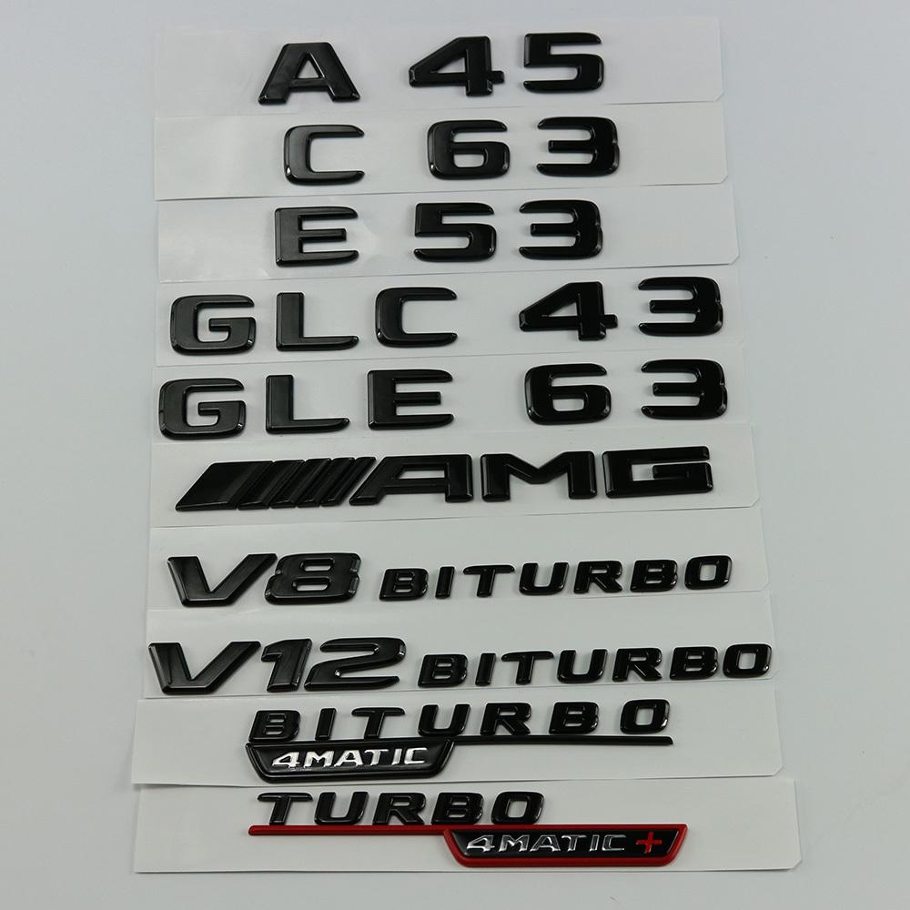 奔驰改装车标E43 C63 GLC43 CLA45 AMG后尾标字母数字亮黑色车贴