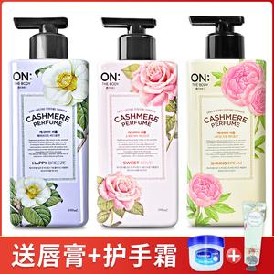 韩国lg补水保湿持久留香身体乳