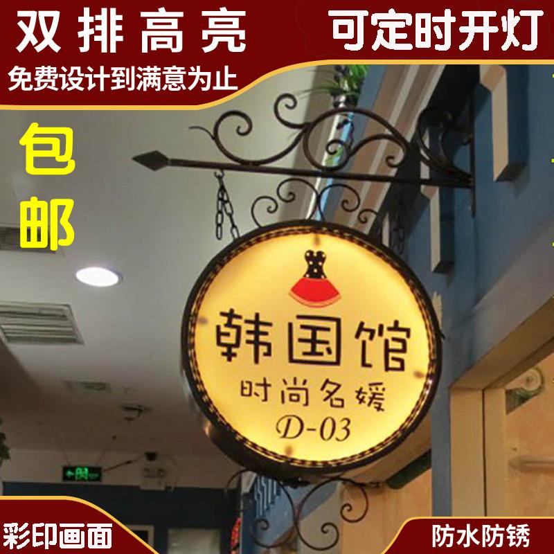 Железное искусство свет Настольный бильярд настенный чайный магазин дверь Руководители свет Коробка висящая светящая слово Вывеска на заказ