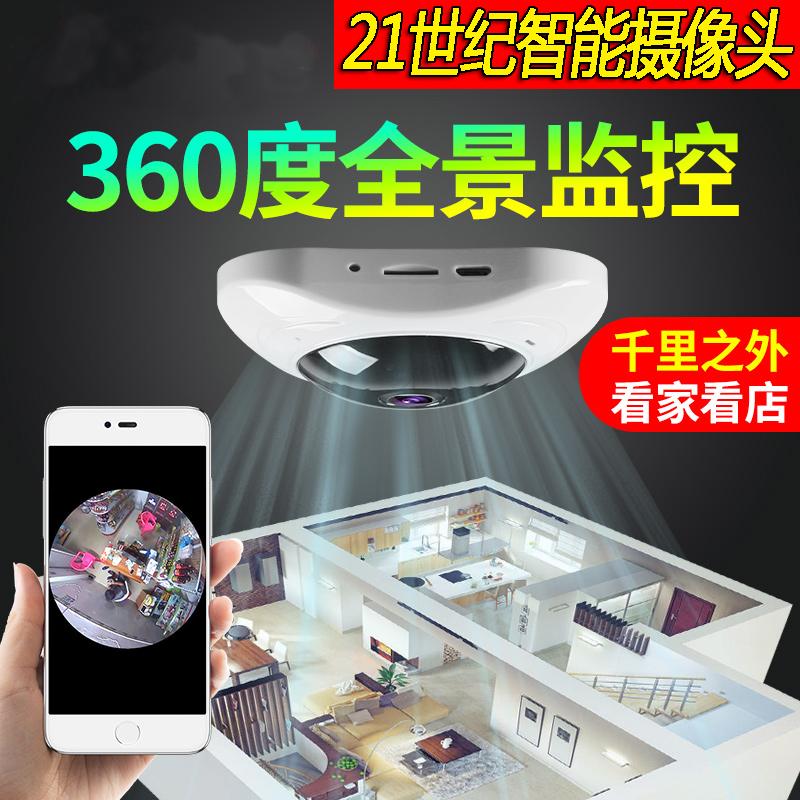 微型智能摄像机网络监控无线wifi家用高清夜视小米摄像头手机远程