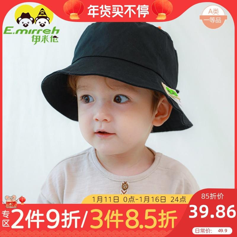 伊米伦婴儿帽子春秋薄款渔夫帽卡通儿童帽子男童太阳帽潮款恐龙帽