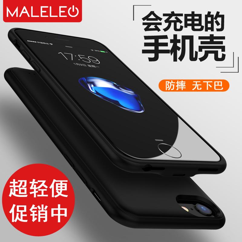 苹果iphone7/6/6s专用直充移动电源外置背夹电池直插充电宝便携式