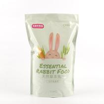 Carno Kano natural Herbal rabbit grain rabbit into rabbit ear dwarf rabbit food Rabbit feed 2.5kg