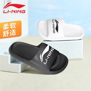李宁拖鞋运动沙滩男生潮篮球室内防滑外穿耐磨洗澡户外潮流休闲新