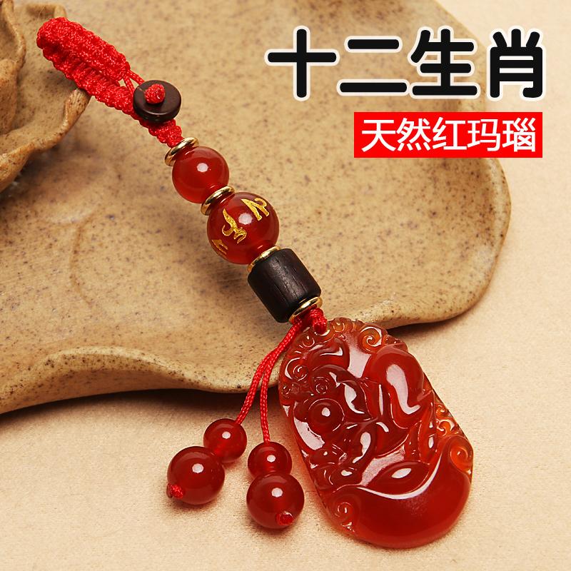 高档红玛瑙十二生肖汽车钥匙挂件创意男女腰扣本命年猪饰品链辟邪