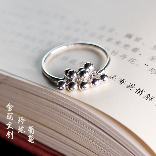 Sheyuly / Hanfu pure silver bead ring ins small friends ring antique silver bean beads fine tail ring
