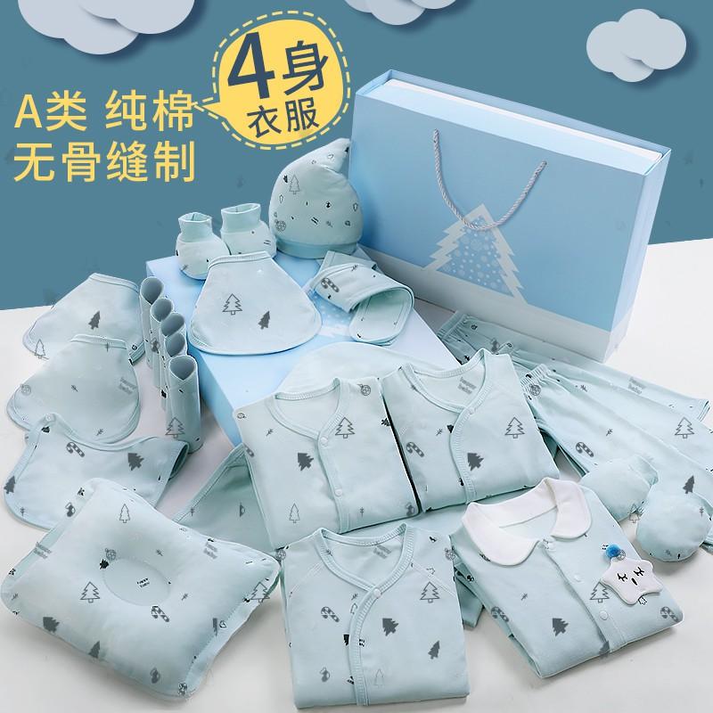 纯棉新生婴儿衣服夏薄款套装礼盒初生刚出生宝宝用品大全满月礼物
