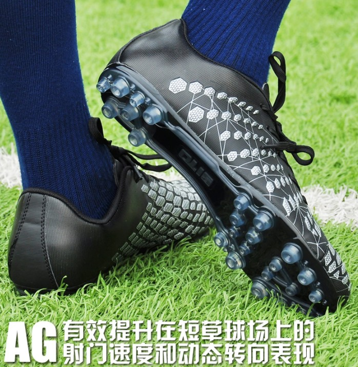 Primary school students black spiked shoes Ag football shoes mens and womens spiked long nails boys childrens sports diced professional leather feet