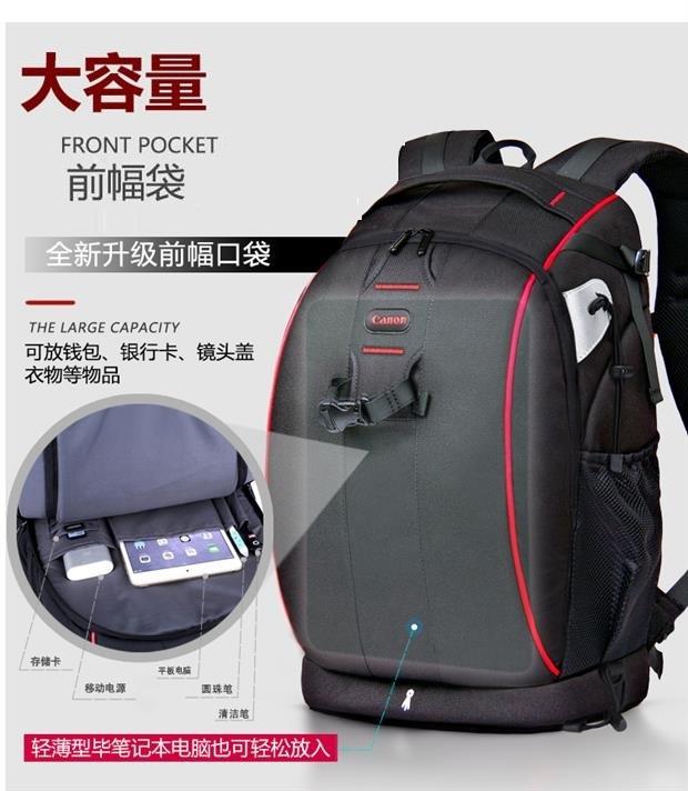 收纳包数码简约户外防水户外包单反包摄影包相机包便携60d轻便5d