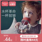 抱抱熊宝宝水杯吸管杯儿童水杯鸭嘴杯学饮杯婴儿外出携带喝水直饮