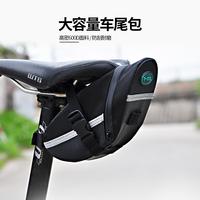 正品B-SOUL自行车尾包 山地车公路车鞍座座垫包单车骑行座管尾包