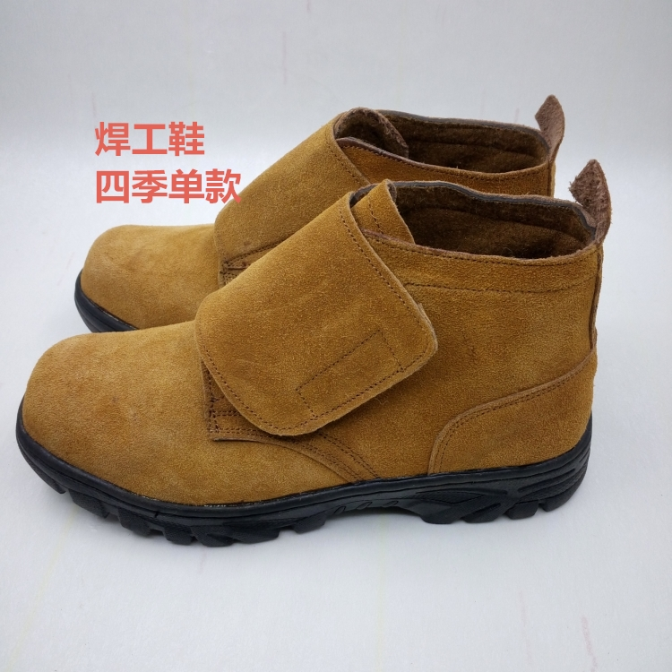 Electric welders labor protection shoes, work safety shoes, steel Baotou anti scalding, mens and womens high top single shoes, four seasons electric welding shoes