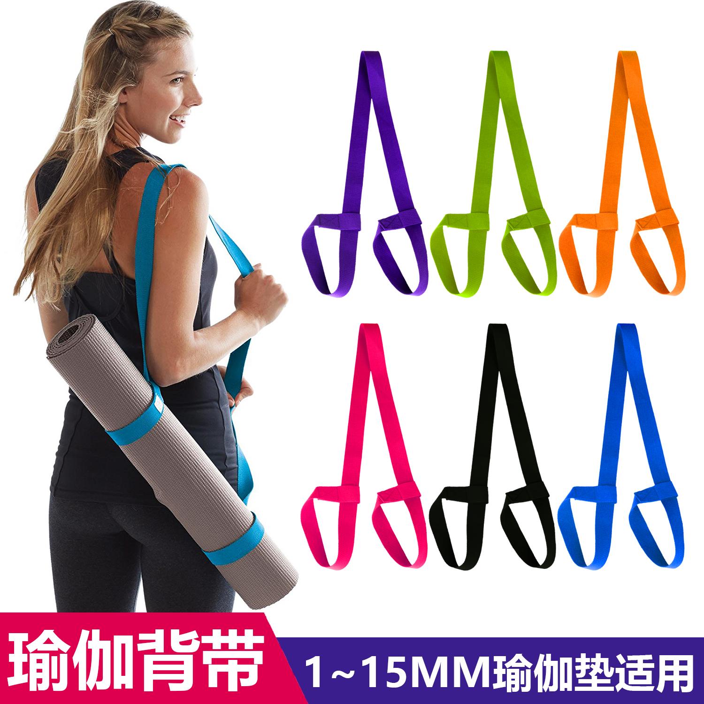 Йога ремень хлопок коврик для йоги. бандаж пакет веревка теснота коврик для йоги. обязательный ремень йога пакет веревка бандаж