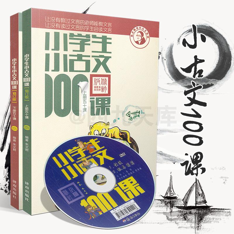 送DVD盘