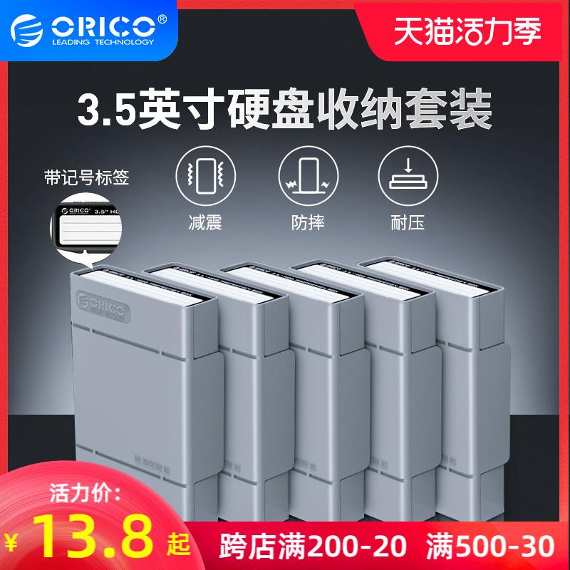 Переносные жёсткие диски Артикул 544405906690