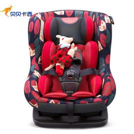 贝贝卡西LB-363 汽车婴儿童安全座椅0-4岁婴儿车载双向安装