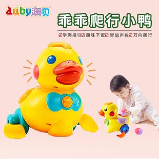 澳贝乖乖小鸭子3婴幼儿宝宝益智音乐下蛋0-12个月6学爬行玩具一岁