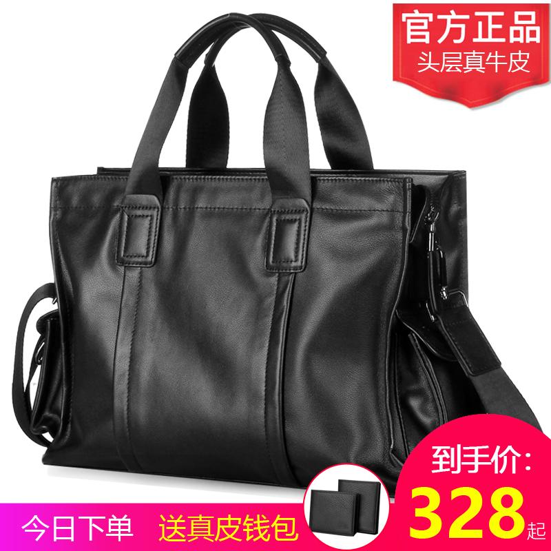 Кожаные сумки Артикул 547817705071