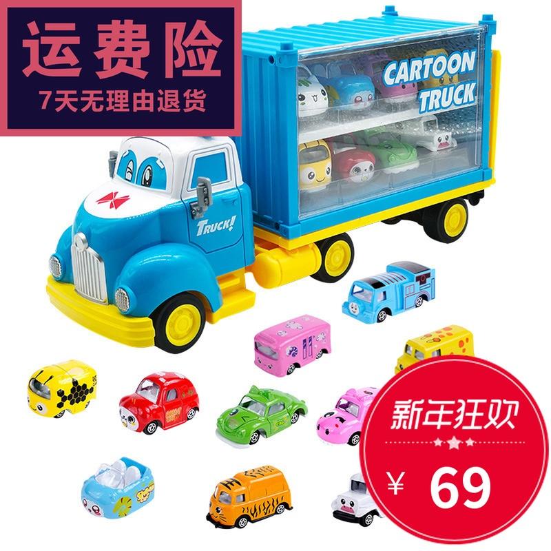 喜华模型货柜车仿真小汽车工程合金车警察带故事音乐益智儿童玩具