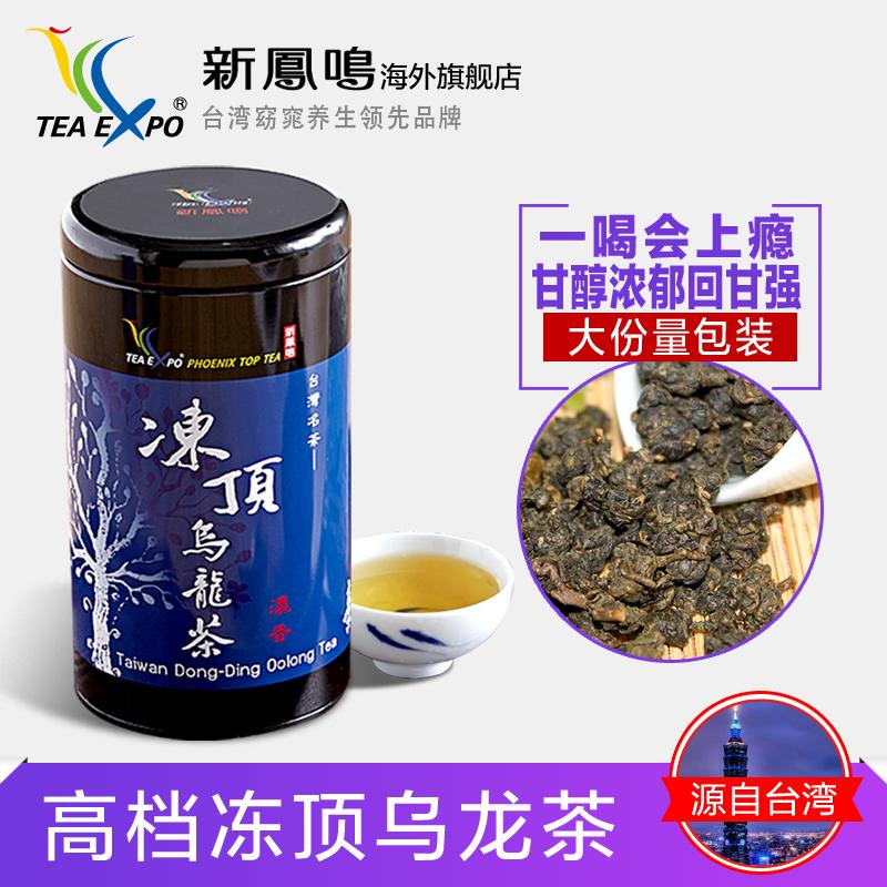 Тайваньский замороженный топ-улун новый чай в подарок Тонкие железные банки 3 очка огонь жареный огонь Luzhou специальный чай