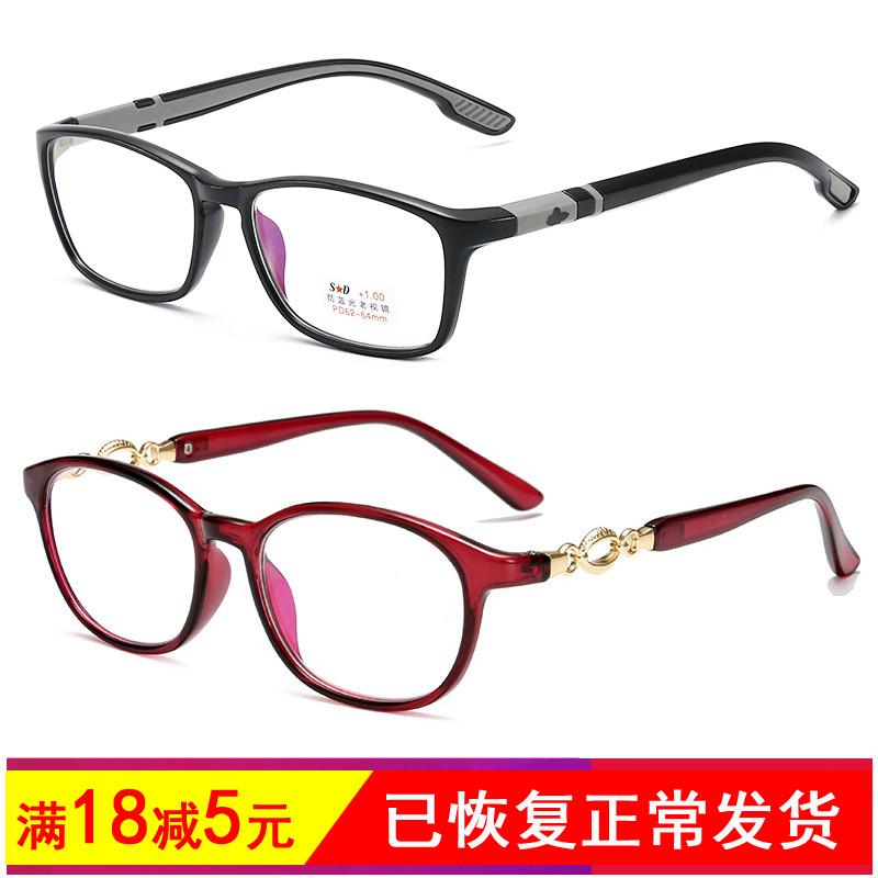 德国高清防蓝光老花镜男老花眼镜女时尚超轻舒适防疲劳老人老光镜