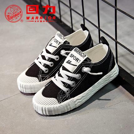 回力童鞋2020春秋儿童帆布鞋女童小白鞋男童鞋中大童系带学生布鞋