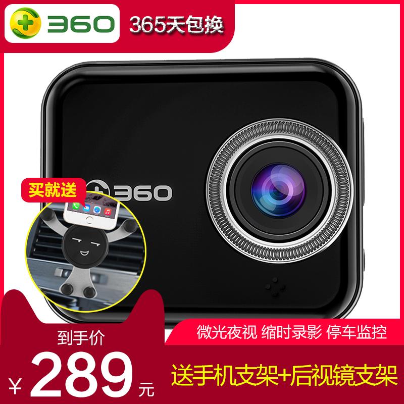 360行车记录仪一代新款J501P迷你车载高清夜视汽车24小时停车监控