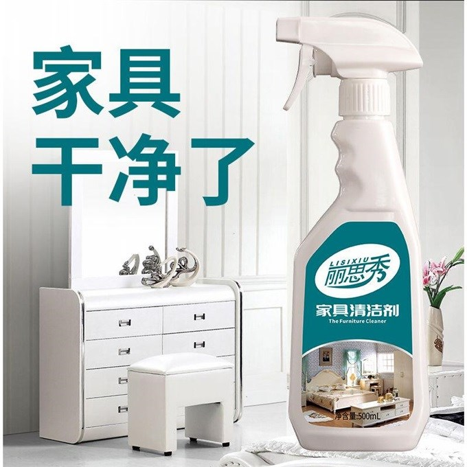 Furniture cleaning care polishing surface cleaning furnishings household appliances mahogany furniture cleaning housekeeping cleaning procurement