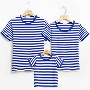 夏装亲子装一家三口四口2021新款潮 海魂衫母女母子条纹短袖t恤