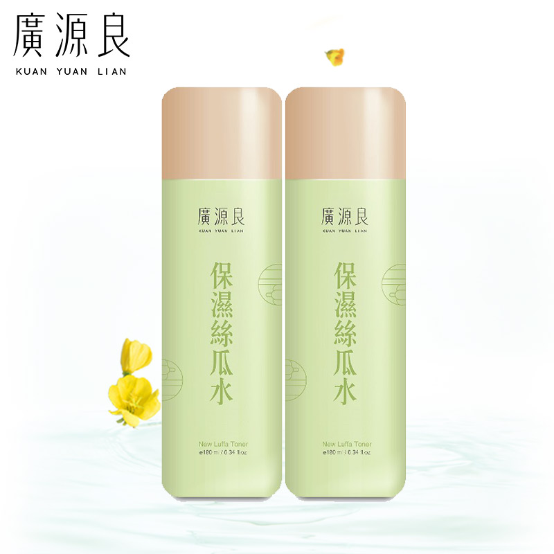 Taiwan imported official authentic guangyuanliang loofah water stock solution 180ml * 2 toner