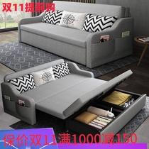 米推拉两用客厅储物沙发床实木1.51.2沙发床伸缩床抽拉床沙发床