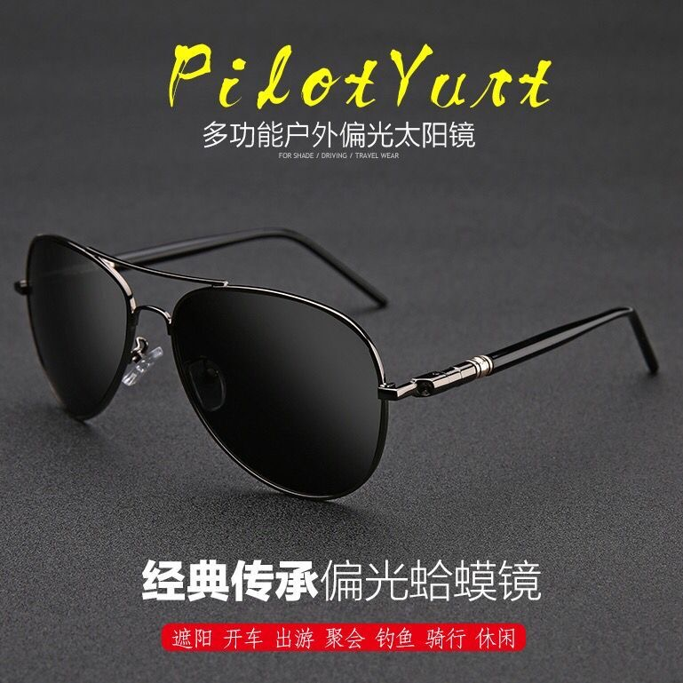 Color changing Polarized Sunglasses for mens day and night driving special toad glasses RETRO SUNGLASSES fishing glasses trendy