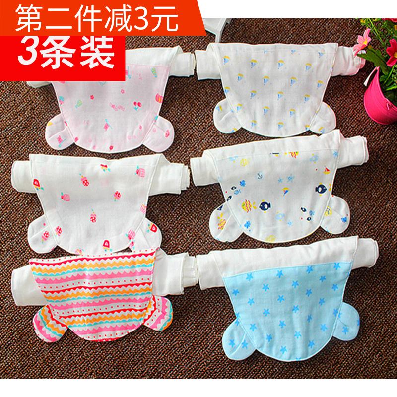 Хлопок эпоха ребенок хлопок пот полотенце ребенок хлопок подушка строп ребенок модель пот полотенце детский сад увеличение три