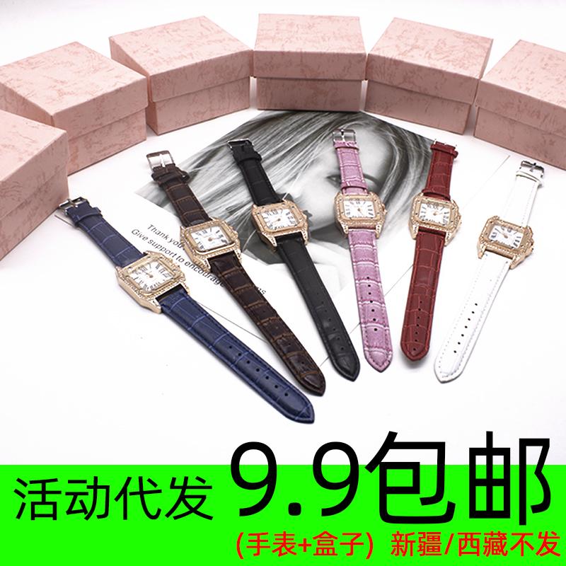 女士时尚石英休闲简约韩版满钻皮带女表一件代发 微商爆款手表