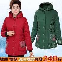 中老年女装加肥加大码冬装妈妈装加厚棉衣冬季棉袄中长款棉服外套