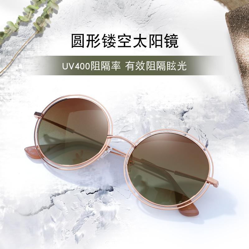 眶潮 2020新款墨镜女长圆形方脸偏光太阳眼镜个性网红街拍ins同款