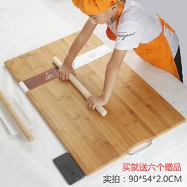 厂家直销和面板擀面板加厚大号面板菜板砧板切菜板案板1米擀面板图片