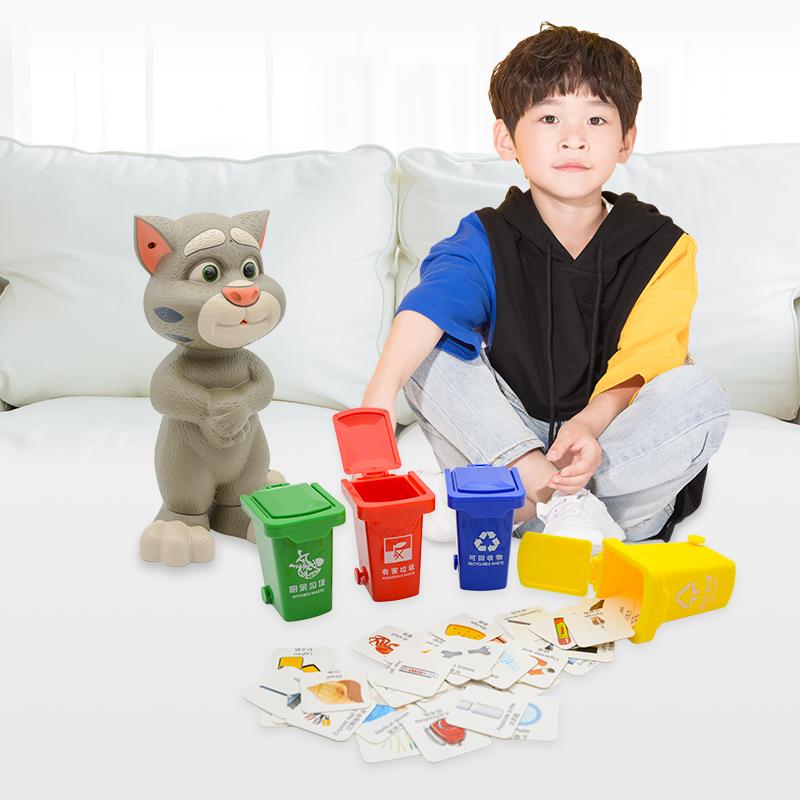汤姆猫玩具会说话的汤姆猫故事机智能早教玩具垃圾分类道具