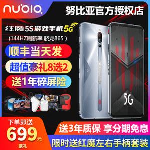 【立减1100】nubia /努比亚5s手机