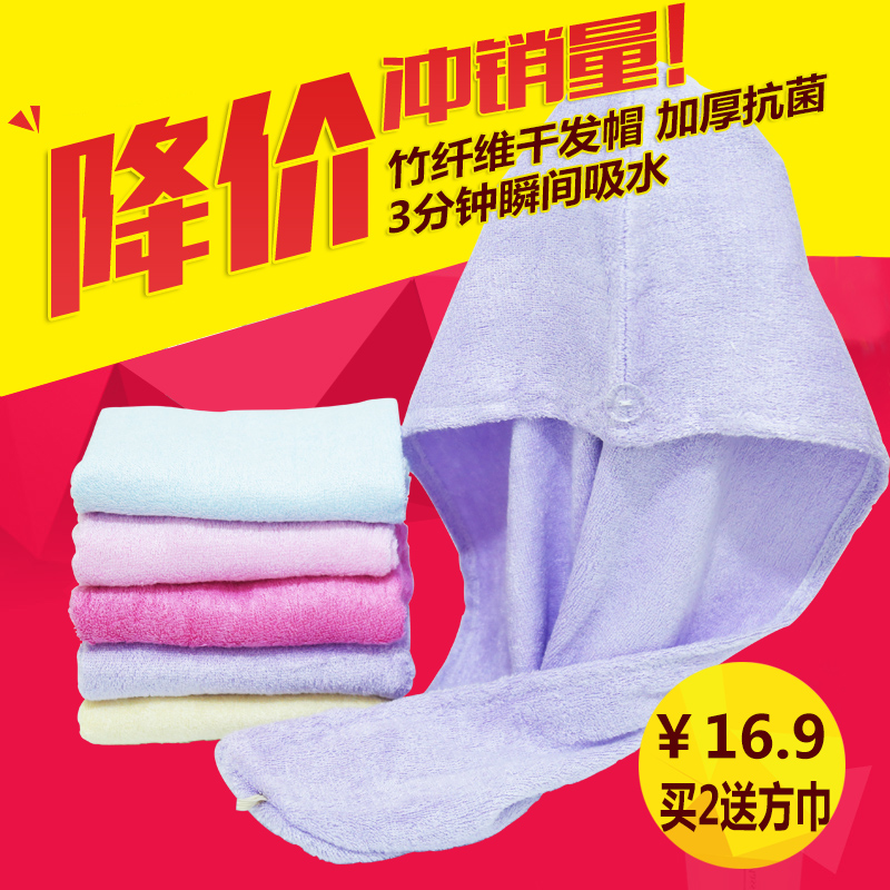 Bamboo fiber dry hair towel thickened bath cap quick drying bag head towel super absorbent dry hair cap package mail
