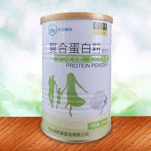 华北制药复合蛋白质粉 儿童成人中老年综合营养补充强壮身体抵抗品牌