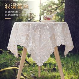 萬能蓋巾多用蕾絲紗刺繡桌布電視冰箱床頭柜防塵蓋布餐桌茶幾布圖片