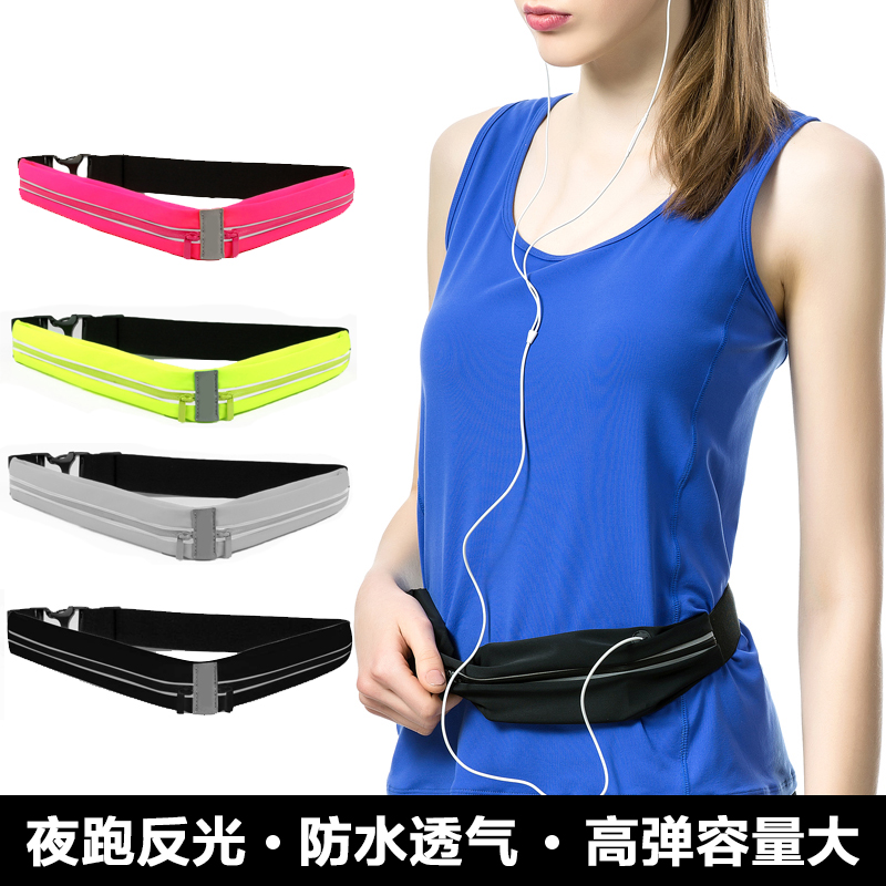 Outdoor sports Bodypack marathon running mobile belt mens and womens night running equipment Mini waterproof invisible multi-function