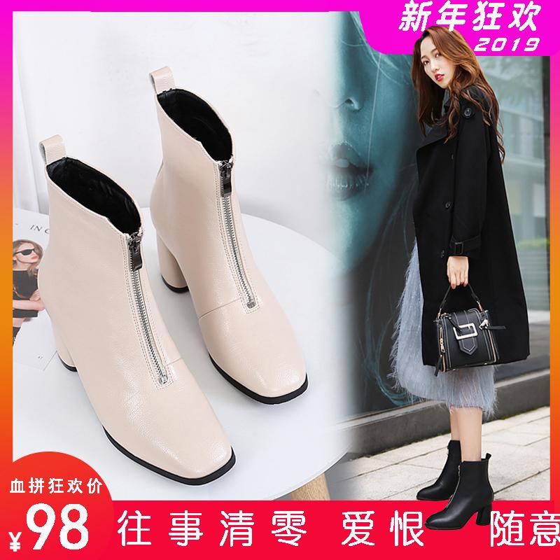 靴子女前拉链粗跟高跟方头英伦风马丁靴2018秋冬新款韩版真皮短靴