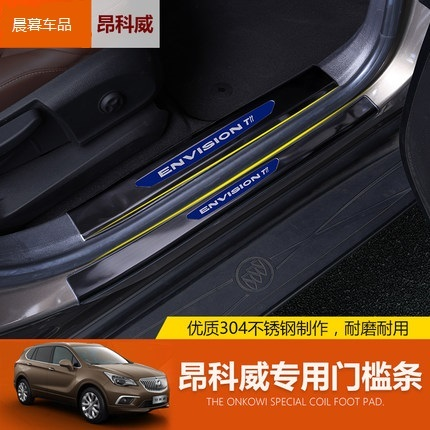 New Buick oncoway car special decorative threshold strip welcome pedal retrofit accessories car decoration exterior moulding
