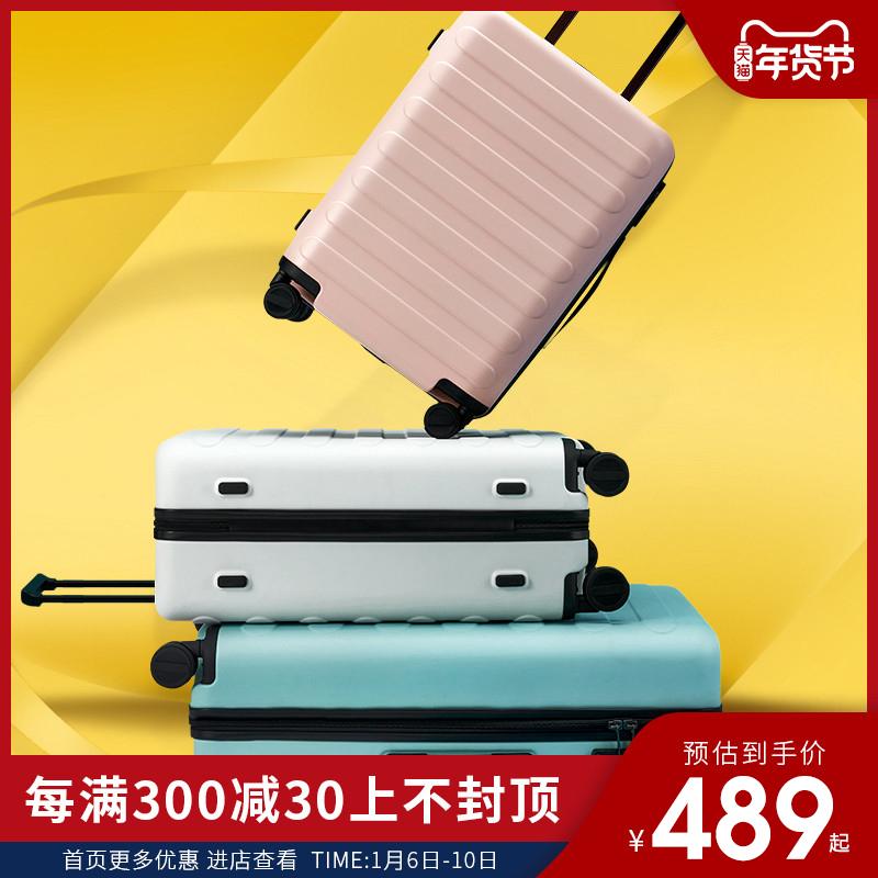 小米90分旅行箱28寸静音万向轮密码登机箱行李箱男女大容量拉杆箱图片