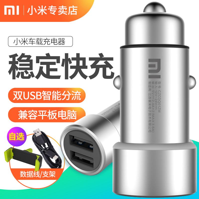 Просо автомобиль зарядное устройство просо автомобиль зарядное устройство умный двойной USB быстрый заряд многофункциональный автомобиль прикуривателя голову один на двоих