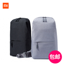 Millet breast bag men's diagonal bag men's backpack women's summer canvas leisure large-capacity cross-sport waistpack single-shoulder bag