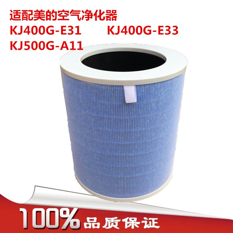 [空气过滤管家净化,加湿抽湿机配件]适配美的空气净化器滤网KJ500G-月销量3件仅售148元